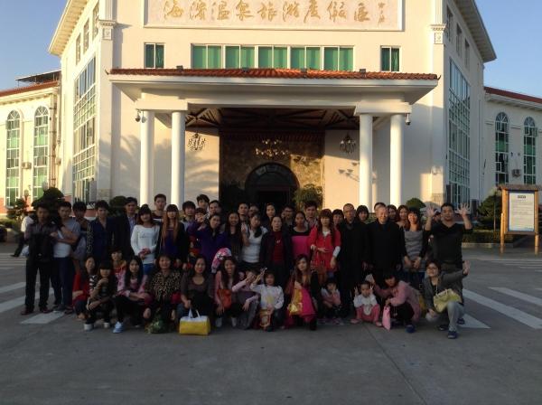 2013惠洲海滨温泉