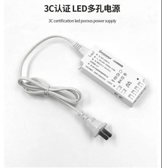 3C认证LED灯电源